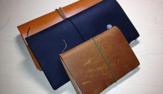 手帳は「トラベラーズノート」使っています。「革の厚み」、「質感」それに「ゴムバンド式」…なんかいいですよ。