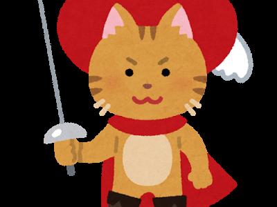 猫の多頭飼いって難しい…先住猫が威嚇します。新入り猫をゲージから出すタイミングが悪かったのか?