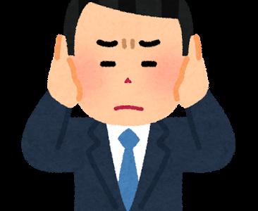 ストレスの始まりは「不満」から…解消しないと「うつ病」の心配も...