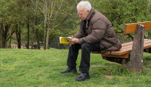 定年後は「老後」ではなく「第二の人生」と位置づけるとワクワクします。